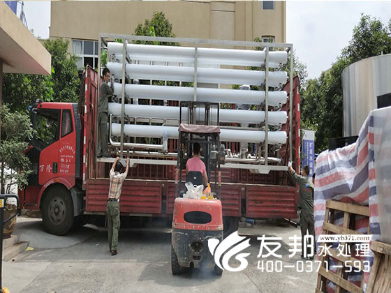 20吨循环冷却水德赢ac米兰合作伙伴