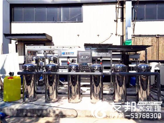 湖北贤哥食品30吨纯净水设备