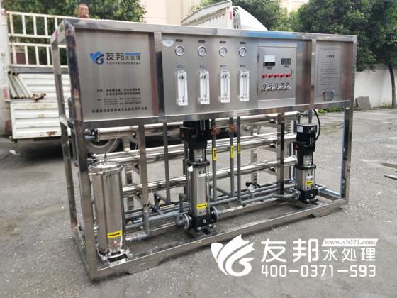 2吨纯净水设备发货现场3.jpg