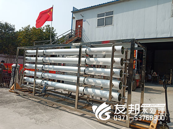 郑州20吨工业纯净水设备