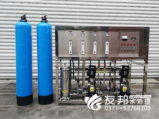 郑州0.5吨纯净水设备
