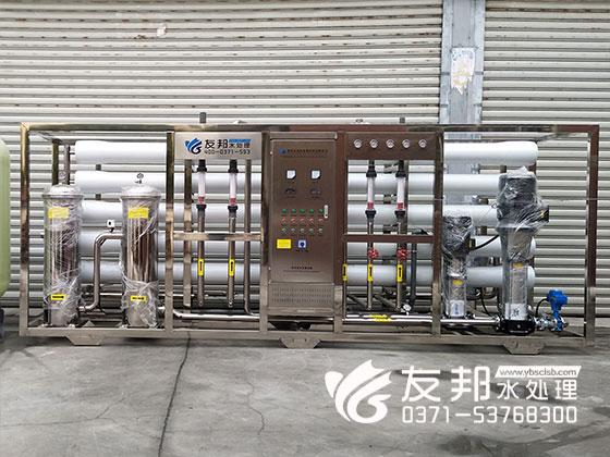 郑州10吨德赢官方网站app德赢ac米兰合作伙伴