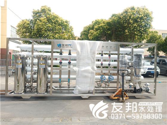 河南内黄20吨纯净水设备